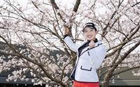 22歳・小祝が逆転V、通算4勝目 女子ゴルフ最終日