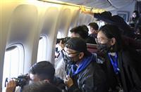 富士山「空の旅」に歓声、台湾、350人日帰りで