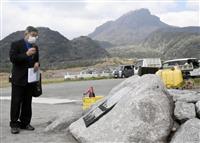 普賢岳・大火砕流30年 取材拠点の「被災遺構」を公開