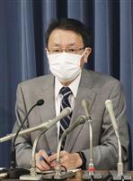 さらに強い揺れに注意 宮城5強 大震災の余震 地震調査委