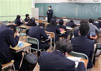 大阪府の小中学校学び直しの高校、統廃合の危機