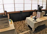 囲碁国際棋戦、上野女流棋聖と向井六段が準決勝へ