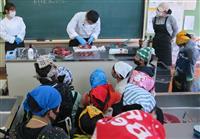 ジビエ料理で命の尊さ学ぶ食育授業 大阪・豊能町の小学校