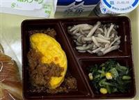 大阪・大東市で中学生から公募の「食べたい給食」好評