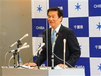 千葉知事選圧勝の熊谷氏に現職の森田氏「表現は上手い」