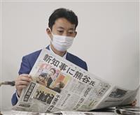 自民、千葉知事選大敗に「ダメージ大きい」4月の3補選・再選挙を懸念