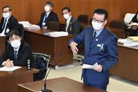大阪府市の一元化条例案 松井市長が修正明言 公明「満額回答」…条例成立確実に