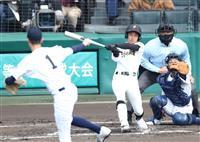 具志川商、八戸西との21世紀枠対決制す 選抜高校野球大会第3日