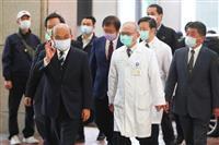 台湾でワクチン接種開始 首相も、安全性アピール