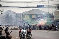 ミャンマー国軍、民主派組織を「非合法団体」指定 弾圧の犠牲者250人