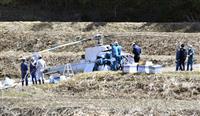 長野で6人乗りヘリ墜落 青木村、全員意識あり