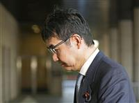 【克行議員初の被告人質問】(5)「街頭演説3000カ所」 妻の努力を強調