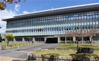 奈良の中1女子自殺訴訟 遺族の賠償請求棄却