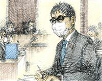 【克行議員初の被告人質問】(7完)「『厳しい選挙』政治家の常套句」