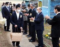 「一人でもさみしくなかった」福島・浪江の小学校、避難先で最後の卒業式