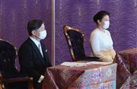 皇居で「講書始の儀」 コロナ禍で2カ月遅れて実施