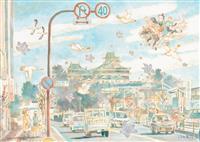 京都・福知山城をイラストに 地元漫画家、こうの史代さん