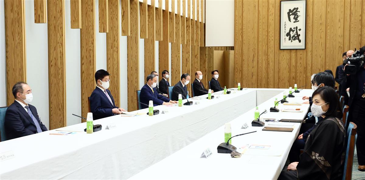 政治 皇室典範特例法案に対する附帯決議
