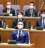 性指向暴露禁止条例を可決 三重、都道府県で初