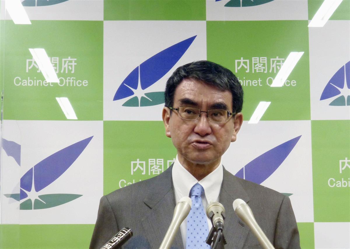 沖縄3離島は4月に一般ワクチン接種 高齢者と同時並行