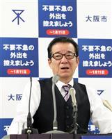 ワクチン接種、大阪市は介護老人保健施設の入所者から