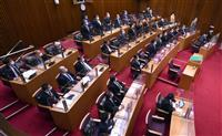 山梨県議会、連夜の紛糾 修正予算案は再議で否決