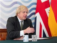 英陸軍3500人削減へ ハイテク兵器の投資に集中