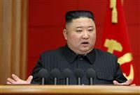 中朝首脳「敵対勢力に対処」 米政権に対抗、メッセージ交わす