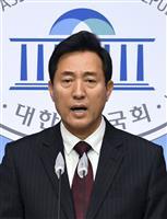 「反文在寅」候補を一本化 ソウル市長選、与党に逆風