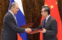 中国、露や北と連携 ウイグルめぐる欧米の圧力に対抗
