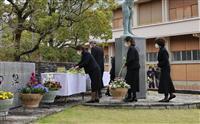上海列車事故33年で慰霊式 高知の私立高校、28人死亡