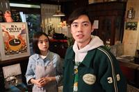 「孤独のグルメ」スタッフによる戸塚純貴主演「純喫茶に恋をして」続編決定