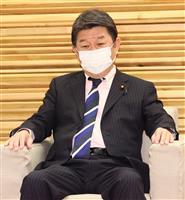 茂木外相「忙しい」 駐日韓国大使と面会予定なし