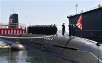 【動画】潜水艦「とうりゅう」就役、リチウムで海中に長時間