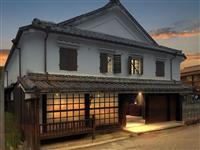 歴史的建造物を宿泊施設に JR九州 第1弾は佐賀と宮崎で