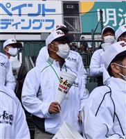 東海大菅生の捕手・福原、球児だった父の夢をかなえる 選抜高校野球