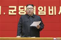 北朝鮮、先週末に短距離ミサイル複数発射 米政権高官