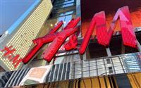 中国、H&Mを非難 新疆問題で国営メディア