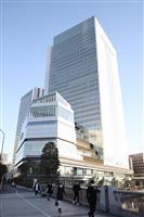 「駅弁愛好家」停職6カ月 横浜市職員、兼業違反で