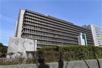 検察庁舎にガソリンまいた男に懲役12年の実刑判決 大阪地裁