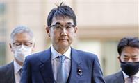河井元法相議員辞職届 自民、選挙に逆風不可避