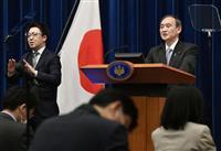 【論壇時評】4月号 危機下の「日本型リーダー」とは 文化部・磨井慎吾