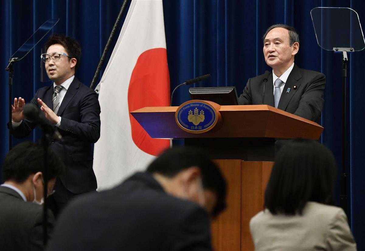 【論壇時評】4月号 危機下の「日本型リーダー」とは 文化部・…