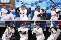 【フジテレビONE TWO NEXT】プロ野球2021シーズン開幕