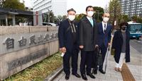 日本ゆかりの著名ウイグル人の行方不明者リストを公表 日本ウイグル協会