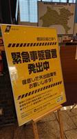 新型コロナ「震災より深刻」過半数 神奈川県内企業アンケート