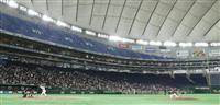 今年もソ、巨中心の優勝争い 田中将復帰の楽天も 26日開幕のプロ野球