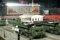 日韓への脅威高まる 北が弾道ミサイル2発発射 1年ぶり