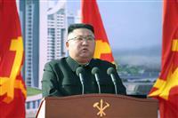 本格的挑発を再開、対米先制狙う正恩氏 「行動対行動」で米韓揺さぶり