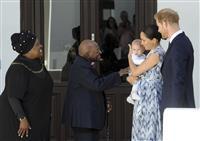 英王室が多様性の取り組みを推進する責任者起用か 英メディア報道